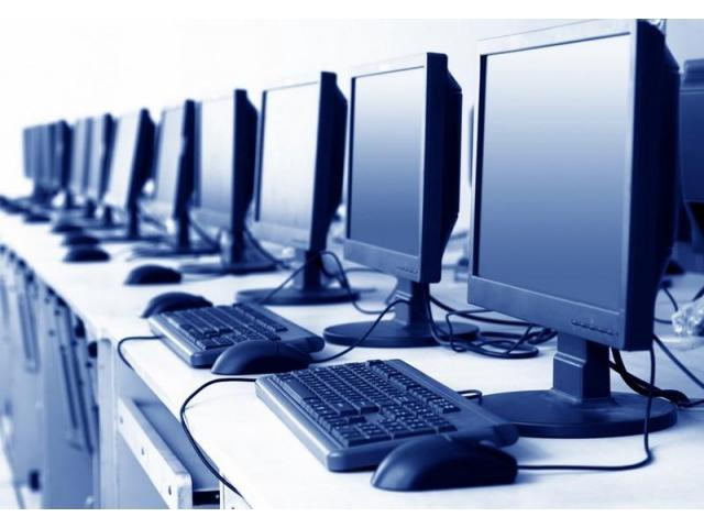 Cours d'informatique chez vous