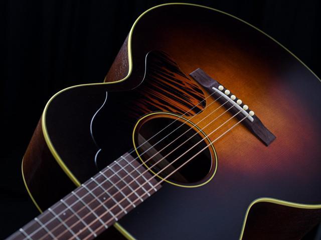 Cours de guitare a votre domicile