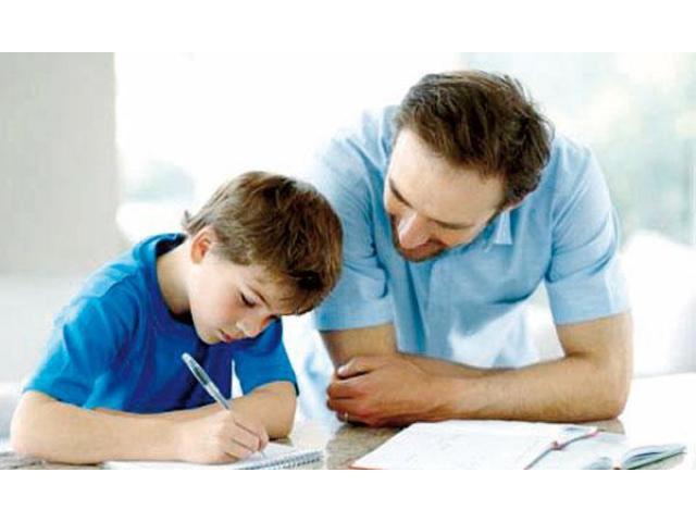 Soutien scolaire – Maths et PC