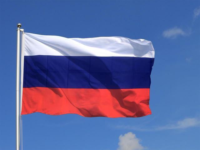 Cours de Russe Particulier