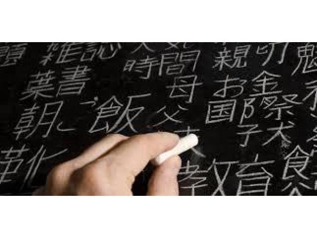 Cours de chinois et de japonais