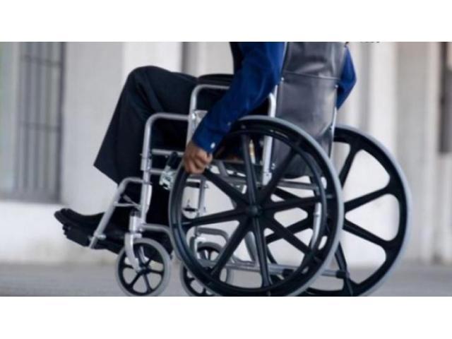 Recherche une aide pour enfants handicapés